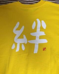 こうきくん20151016-2